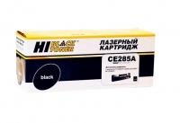 Картридж CE285A (Hi-Black Toner)