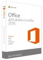 Microsoft Office Home and Student 2016, 1ПК, Электронный ключ
