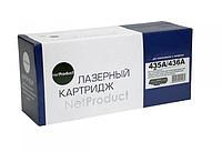 Картридж CB436A (NetProduct)