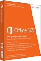Microsoft Office 365 Home Premium, 5ПК или Mac, BOX