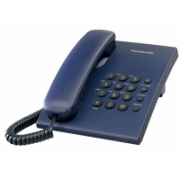 Телефон Panasonic KX-TS2350CA