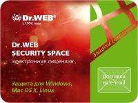 АНТИВИРУС DR.WEB SECURITY SPACE, 24 мес., 2 ПК продление