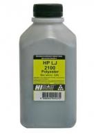 Тонер Hi-Black Toner для HP LJ 2100 (220 гр.), Polyester