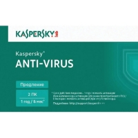 Kaspersky Anti-Virus 2019 BOX 1 год 2ПК Продление