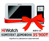Комплект видеодомофона HiWatch DS-KIS202